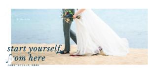 ビーナチュール 結婚式 ハワイ ハワイ挙式